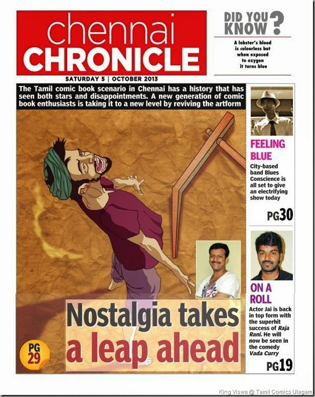 Deccan Chronicle Chennai Chronicle Cover Story on Comics Dated 05th October 2013