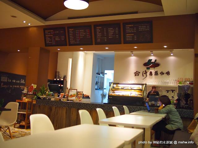 【食記】【景點】台中台灣惠蓀咖啡華美館@西區捷運BRT科博館 : 新店的氣氛與空間都更好囉!還有親愛的偶像劇加持呢^^ 下午茶 區域 午餐 台中市 台式 咖啡簡餐 塞風 拍片景點 捷運周邊 捷運美食MRT&BRT 旅行 早餐 晚餐 甜點 蛋糕 西區 輕食 飲食/食記/吃吃喝喝