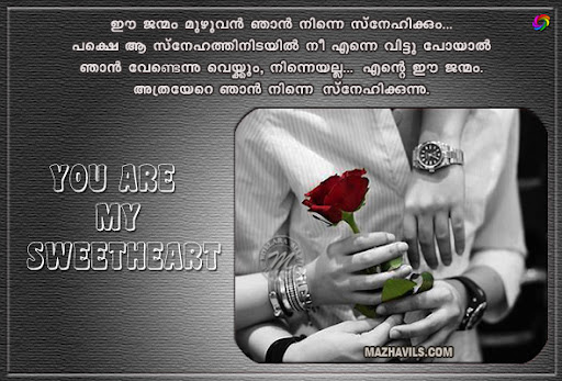 Birthday Wishes For Husband Quotes In Malayalam Happy Birthday