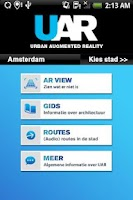 Screenshot of UAR
