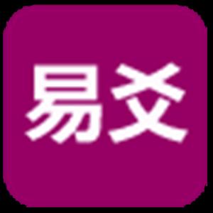 易爻 生活 App LOGO-APP試玩