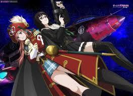 Mouretsu Pirates Movie