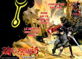 Song Tinh Diệt Quỷ Sư  Sousei no Onmyouji
