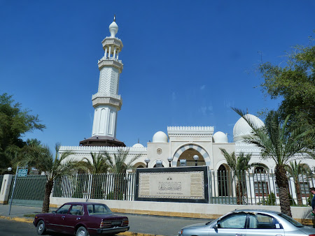 Obiective turistice Iordania: Moscheea din Aqaba