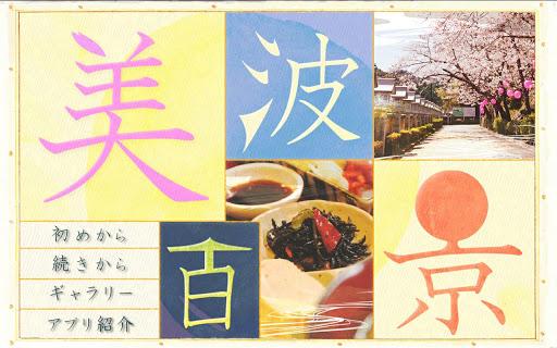 PES COLLECTION Apk Download latest version 1.1.14- jp.konami ...