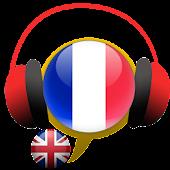 تعلم الفرنسية بالصوت MP3