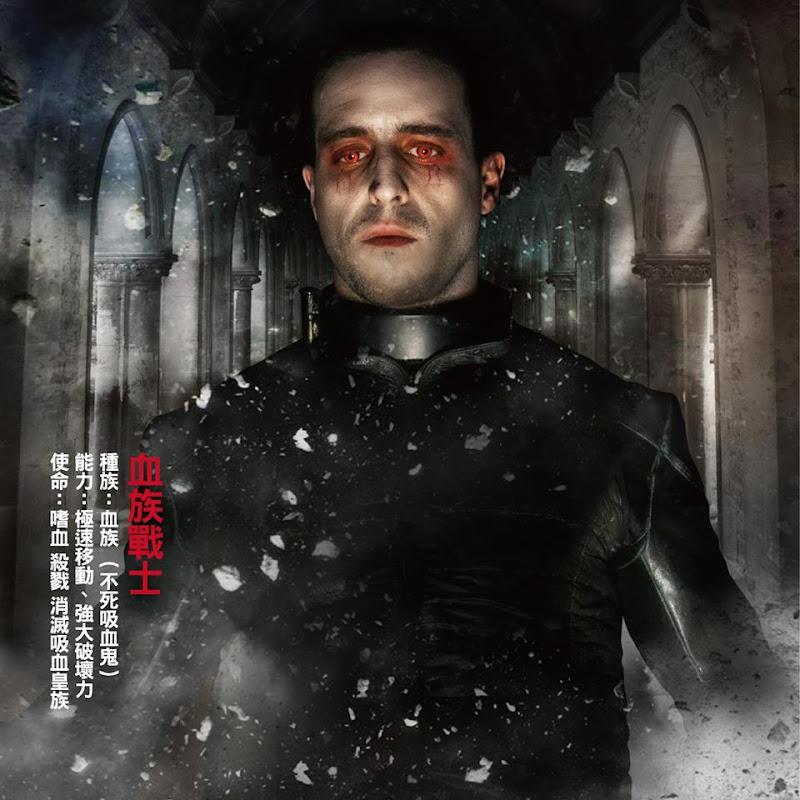 【電影影評】吸血鬼學院(Vampire Academy)(鮮血的試煉)