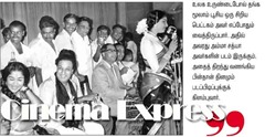 cinema_express 1