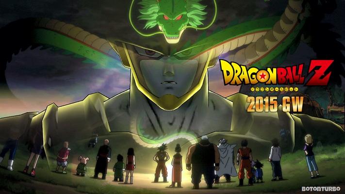 Dragon Ball Z - Pelicula 2015