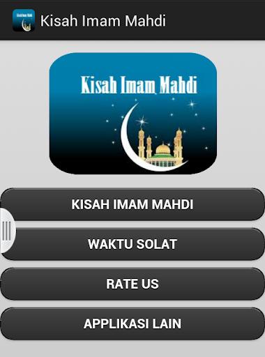 Kisah Imam Mahdi