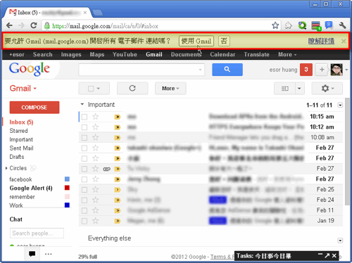 gmail google chrome-01