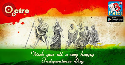 Wish you all a very Happy Independence Day