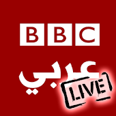 BBC Arabic Live TV