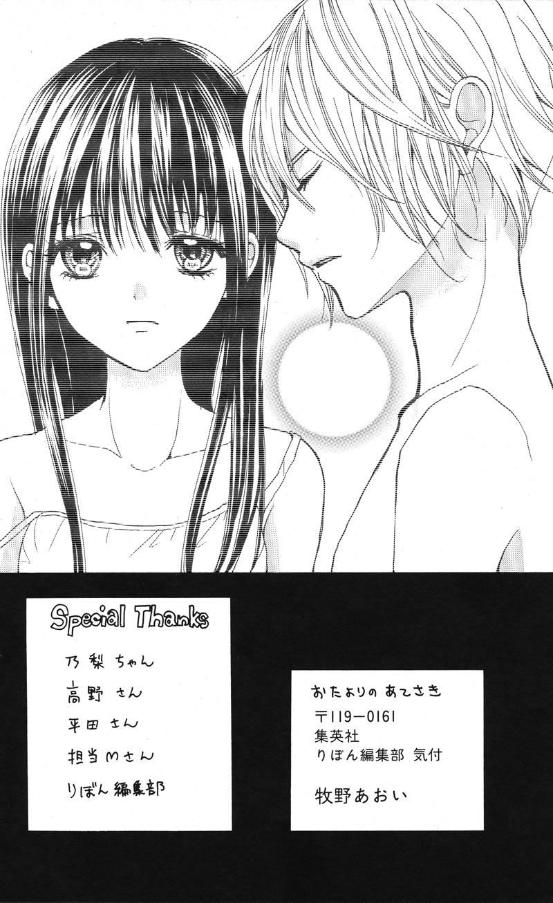 Sekai No Hate Chap 004