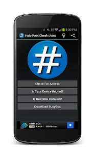 Holo Root Checker- screenshot thumbnail