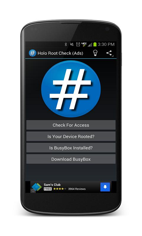 Holo Root Checker - screenshot