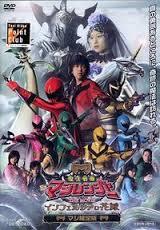 Siêu Nhân Phép Thuật Phần 2 - Mahou Sentai Magiranger The Movie: Cô Dâu Của Infershia VietSub