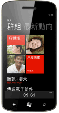 windows phone 7.5-04