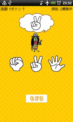 玩免費漫畫APP|下載今日の気分017カラー漫画デジタル時計ウィジェット無料メモ帳 app不用錢|硬是要APP