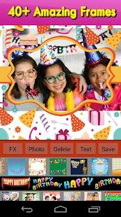 生日動畫卡 - 癮科技App