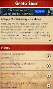Bhagwad Gita Saar - screenshot thumbnail