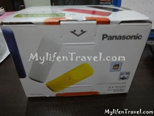 Maxis wireless broadband package 002