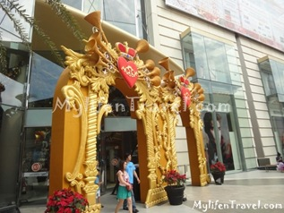 Siam Paragon Shopping Complex 08