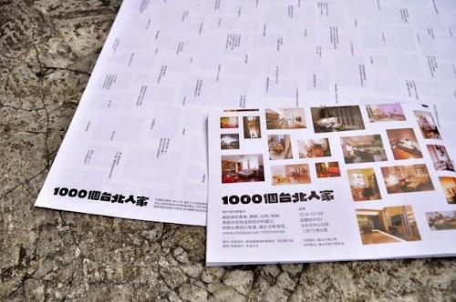1000homes_poster4.jpg