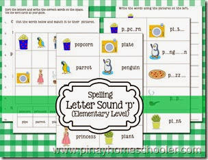 Spelling Worksheet for Letter Sound P