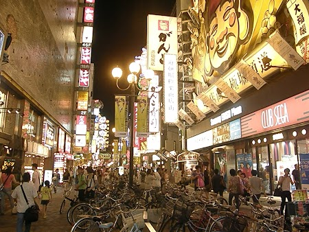 19. Night life Osaka.JPG