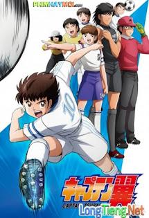 Thuyền Trưởng Tsubasa - Captain Tsubasa