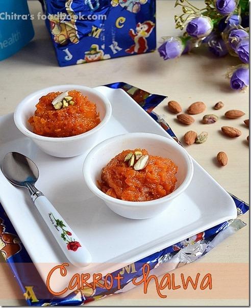 carrot halwa plate