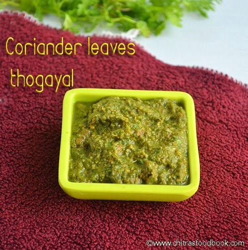 [coriander%2520leaves%2520thogayal%255B4%255D.jpg]