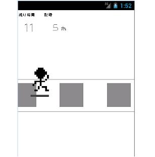 Cross! Pedestrian crossing! - screenshot thumbnail