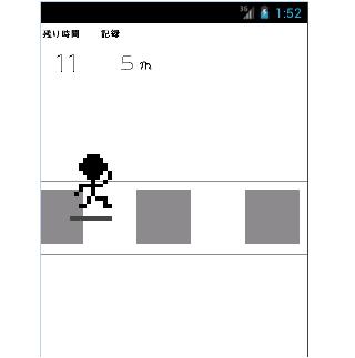 Cross! Pedestrian crossing! - screenshot