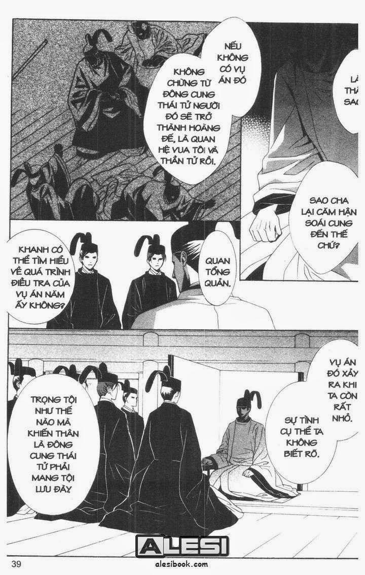 Akatsuki No Yami Chap 048