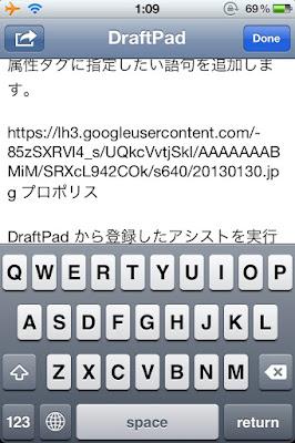 20130204_3.jpg