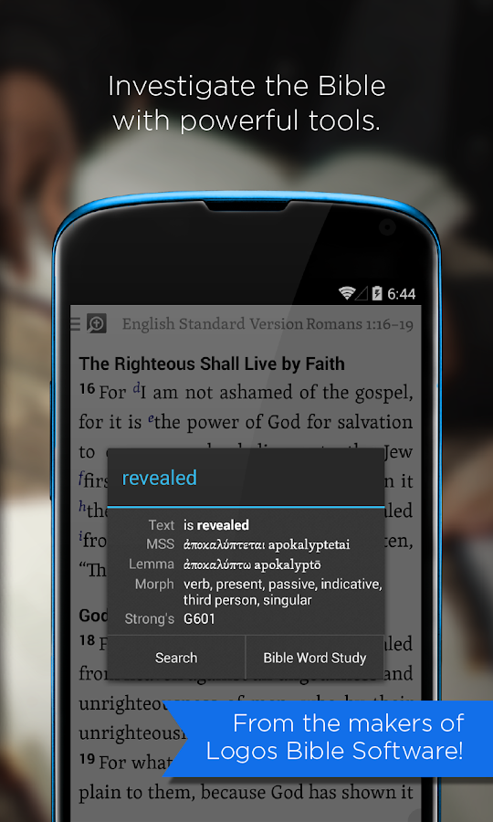 Bible - screenshot