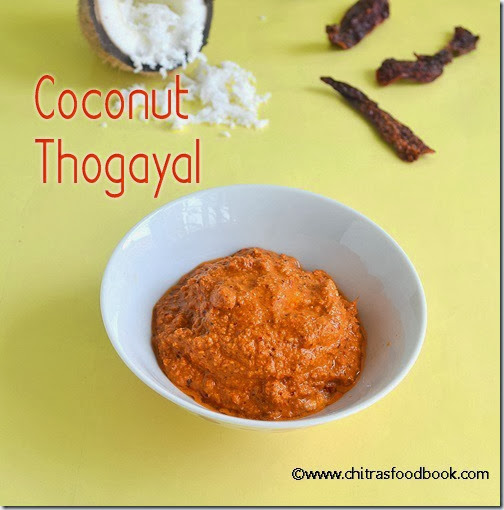 Coconut thogayal / Thengai thogayal for rice