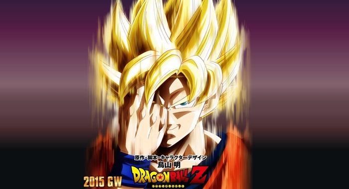 dragon-ball-z_2015-GW