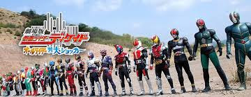 Kamen Rider Decade: All Riders vs Dai Shocker