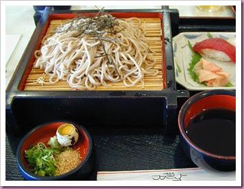 Le ricette della nonna blog e siti di cucina giapponese for Siti di ricette cucina