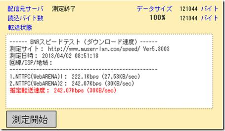 2013-04-02_08h52_01