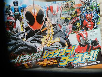Kamen Rider X Kamen Rider Ghost & Drive: Chou Movie War Genesis