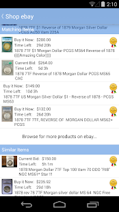 PCGS Price Guide - screenshot thumbnail