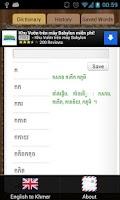 Screenshot of English Khmer Dictionary