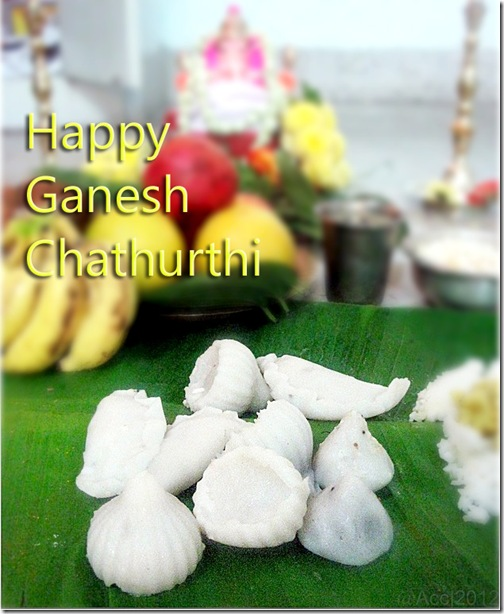 Ganesh Chathurthi Celebration