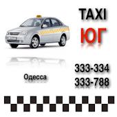 Такси Юг