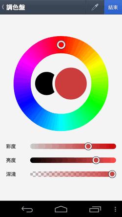 line camera 電腦 版 下載 中文 版