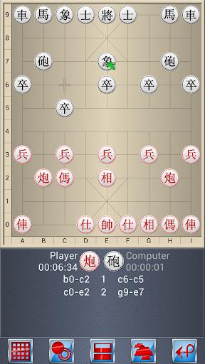 台中市象棋文化協會